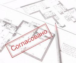 Перепланировка квартиры отражается в Едином государственном реестре недвижимости